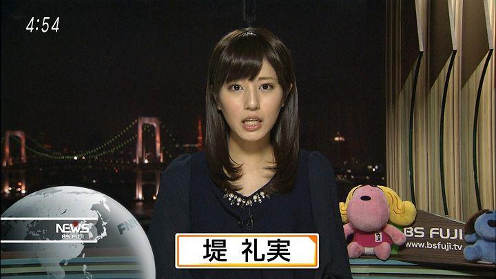 tsutsumireimi20161127_08.jpg