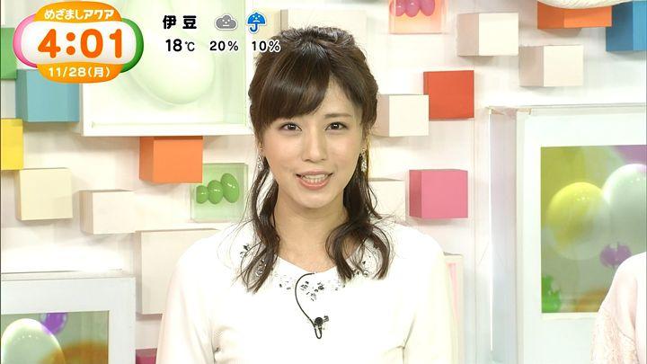 tsutsumireimi20161128_04.jpg