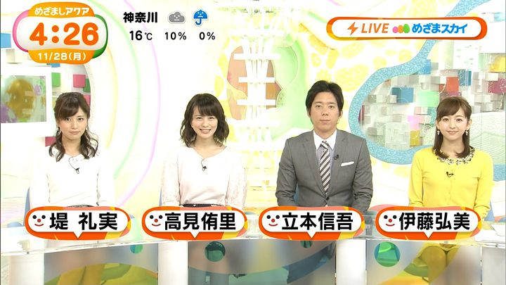tsutsumireimi20161128_05.jpg