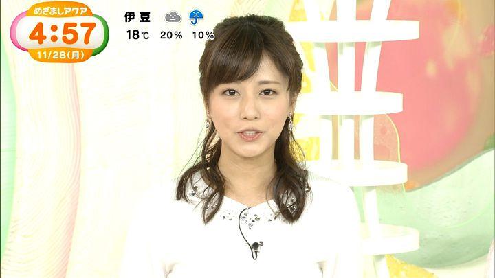 tsutsumireimi20161128_12.jpg