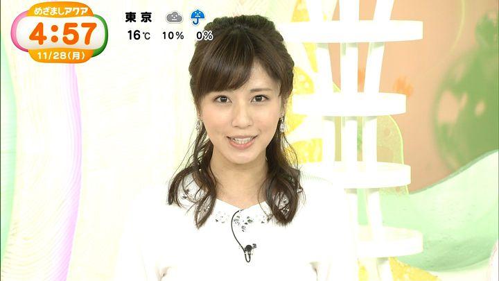 tsutsumireimi20161128_13.jpg