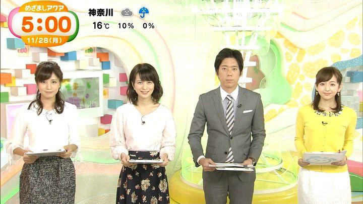 tsutsumireimi20161128_14.jpg
