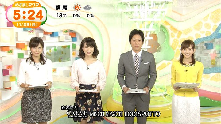 tsutsumireimi20161128_15.jpg