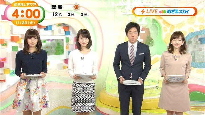 tsutsumireimi20161129_01.jpg