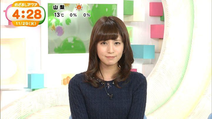 tsutsumireimi20161129_08.jpg