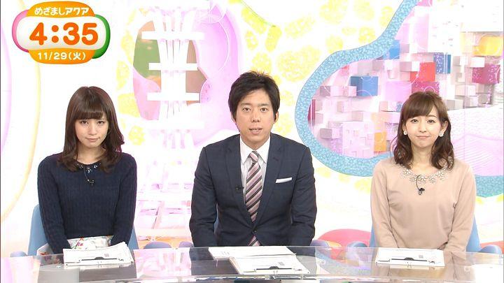 tsutsumireimi20161129_09.jpg