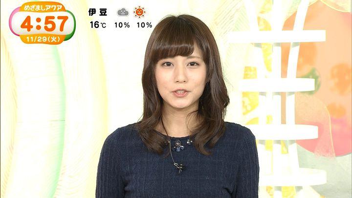 tsutsumireimi20161129_10.jpg