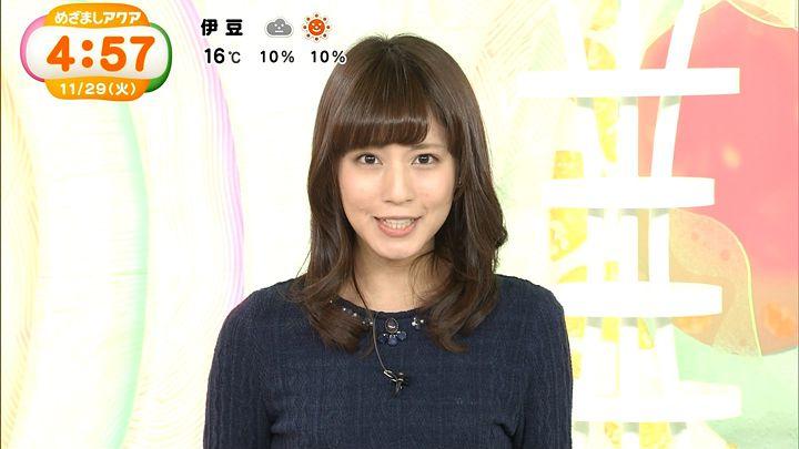 tsutsumireimi20161129_11.jpg