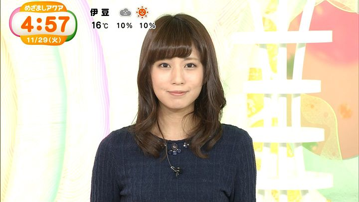 tsutsumireimi20161129_12.jpg