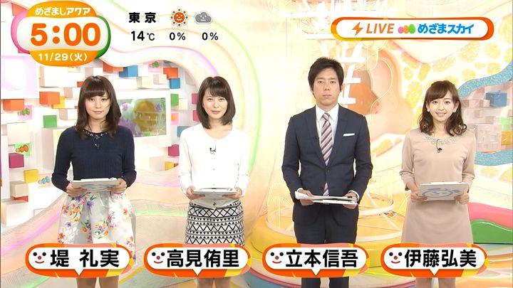 tsutsumireimi20161129_13.jpg