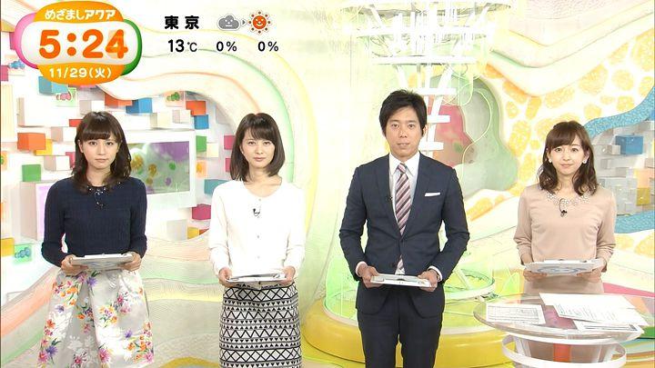 tsutsumireimi20161129_14.jpg