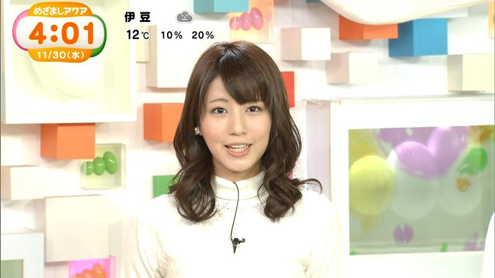 tsutsumireimi20161130_02.jpg
