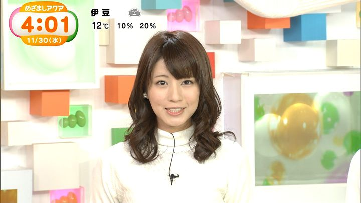 tsutsumireimi20161130_03.jpg