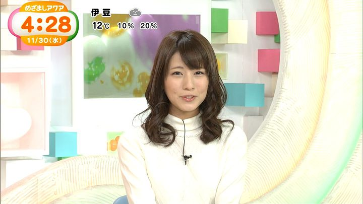 tsutsumireimi20161130_06.jpg