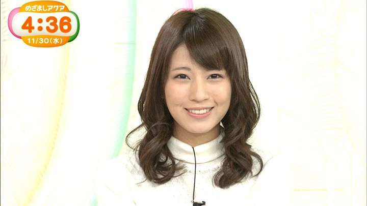 tsutsumireimi20161130_10.jpg