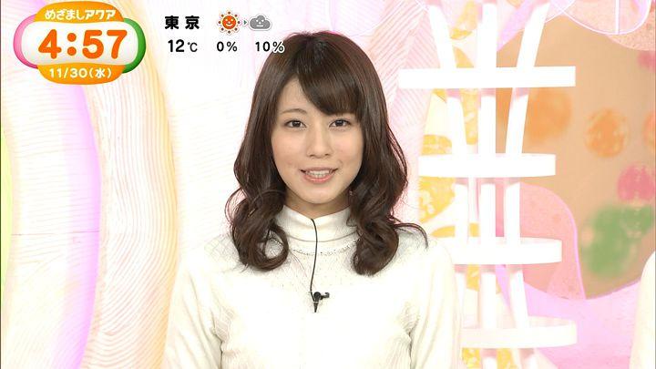 tsutsumireimi20161130_11.jpg