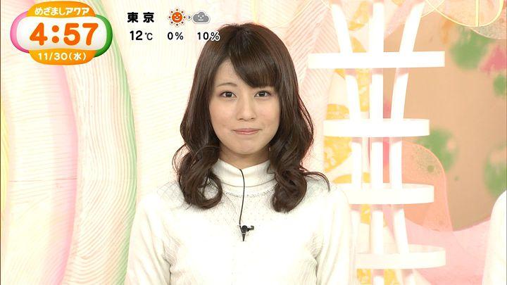 tsutsumireimi20161130_12.jpg
