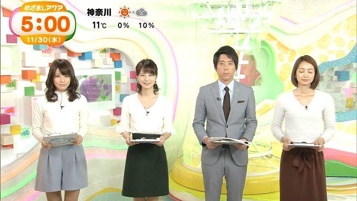 tsutsumireimi20161130_14.jpg