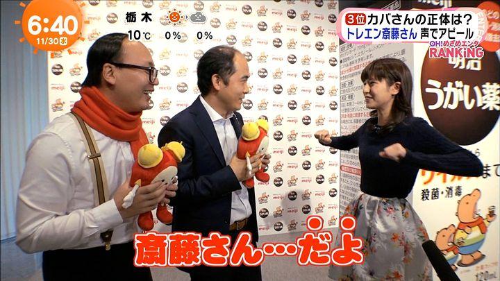 tsutsumireimi20161130_19.jpg