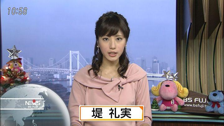 tsutsumireimi20161204_01.jpg