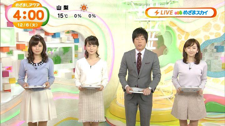 tsutsumireimi20161206_01.jpg