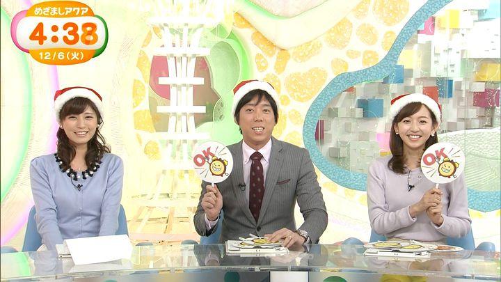 tsutsumireimi20161206_18.jpg