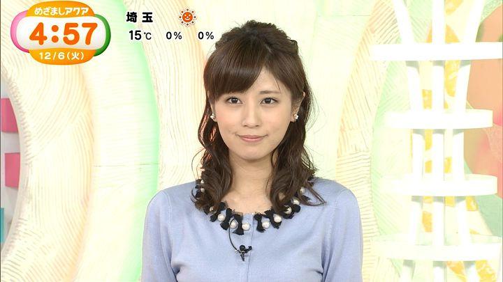 tsutsumireimi20161206_19.jpg