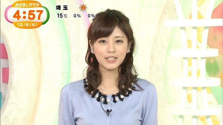 tsutsumireimi20161206_20.jpg