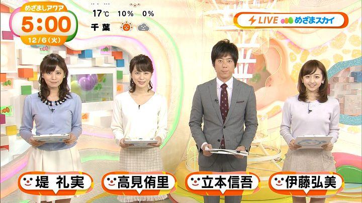 tsutsumireimi20161206_21.jpg