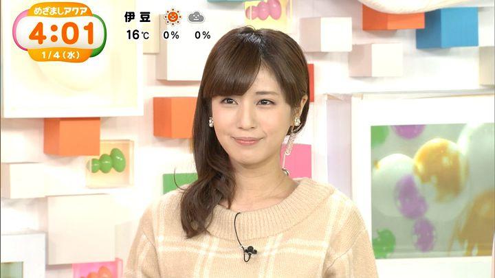 tsutsumireimi20170104_02.jpg