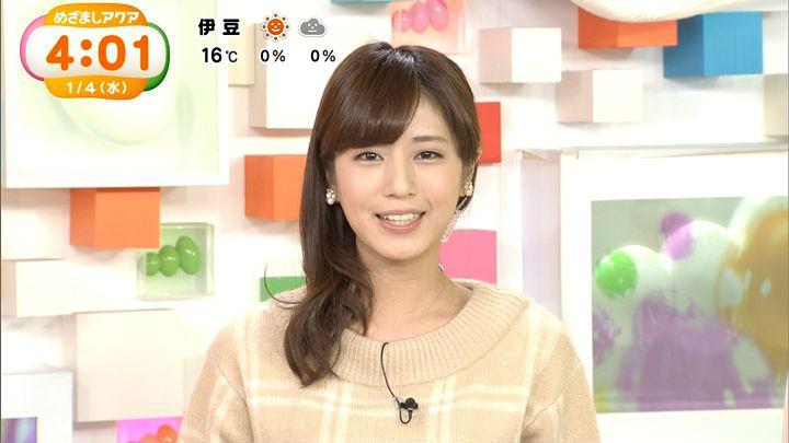 tsutsumireimi20170104_03.jpg