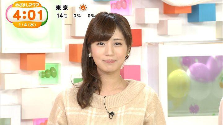 tsutsumireimi20170104_04.jpg