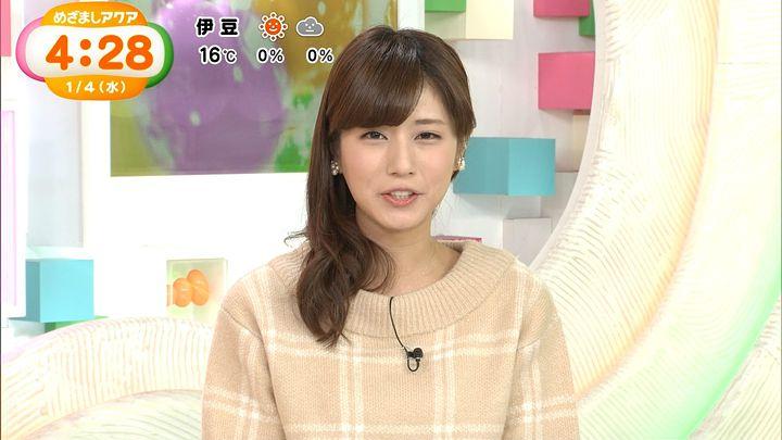 tsutsumireimi20170104_07.jpg