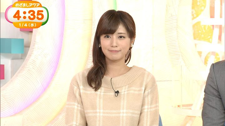 tsutsumireimi20170104_09.jpg
