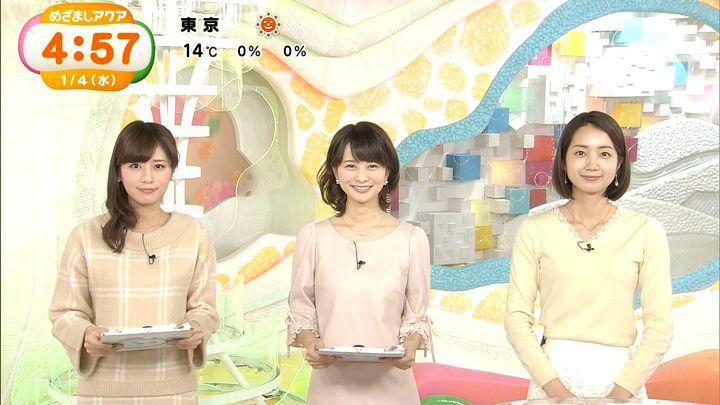 tsutsumireimi20170104_14.jpg