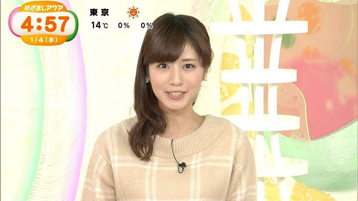 tsutsumireimi20170104_15.jpg