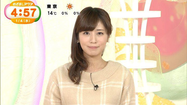 tsutsumireimi20170104_16.jpg