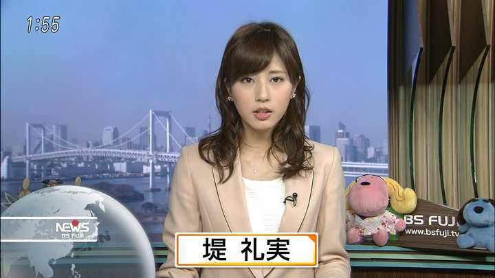 tsutsumireimi20170107_01.jpg