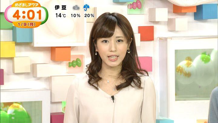 tsutsumireimi20170109_02.jpg