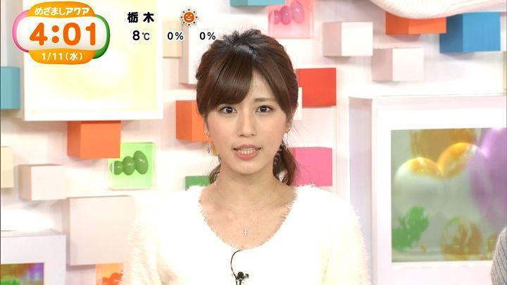 tsutsumireimi20170111_02.jpg