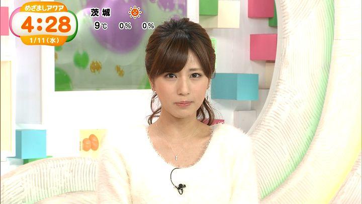 tsutsumireimi20170111_05.jpg