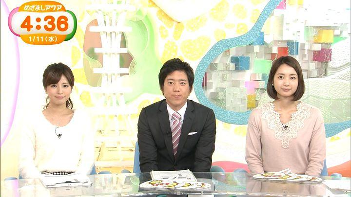 tsutsumireimi20170111_06.jpg