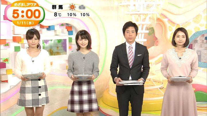 tsutsumireimi20170111_11.jpg