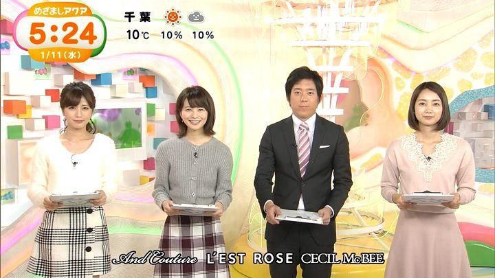 tsutsumireimi20170111_12.jpg