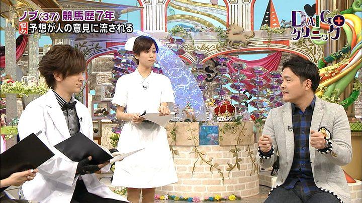 tsutsumireimi20170121_04.jpg