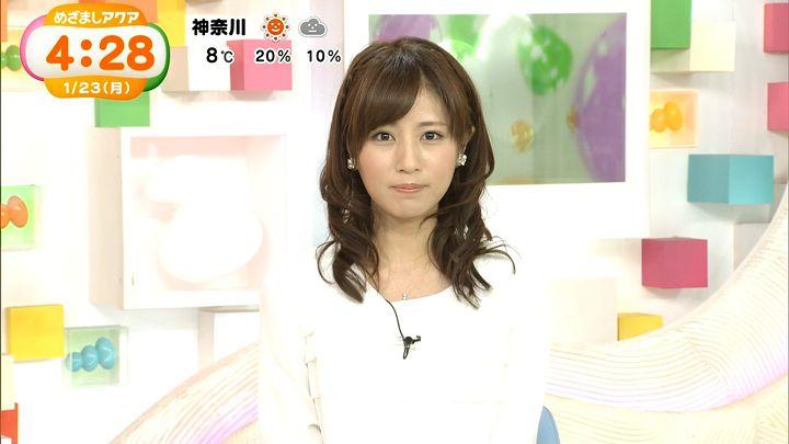 tsutsumireimi20170123_08.jpg