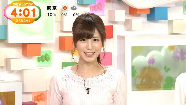 tsutsumireimi20170208_04.jpg