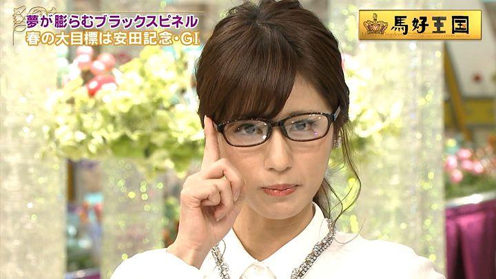 tsutsumireimi20170211_09.jpg