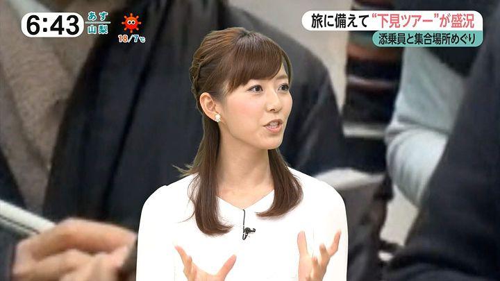 uchida20161115_11.jpg