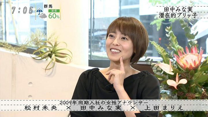 ueda20161127_04.jpg